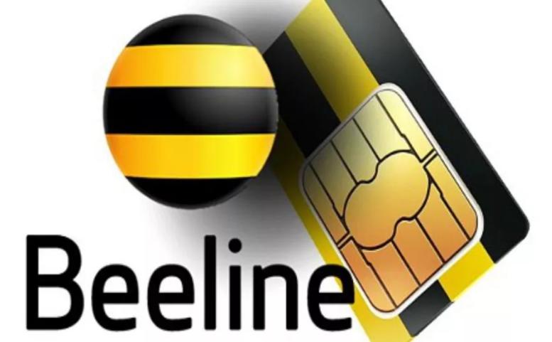 Тарифы Beeline для смарт-часов