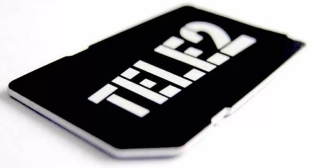 Тарифы Теле2 для смарт-часов