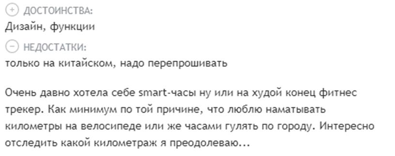 Отзывы о Xiaomi Amazfit Bip