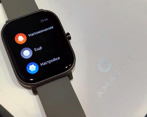Водонепроницаемые смарт-часы Xiaomi