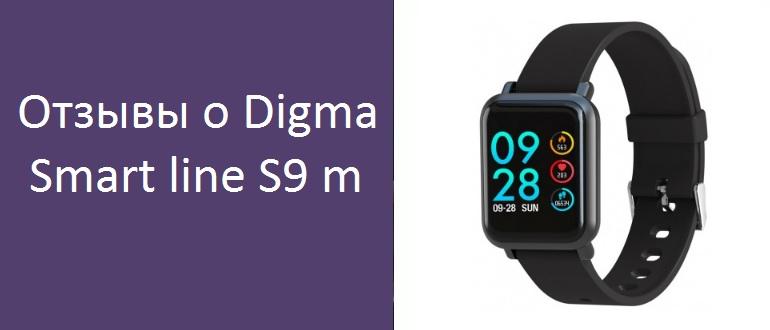 Отзывы о Digma Smart line S9 m